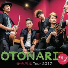 otonarichirashi2